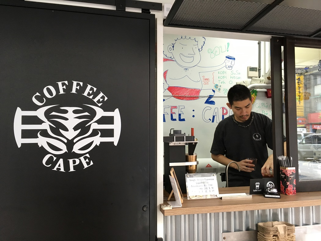 coffe: cape, Taiwan, Taipei, coffee shops