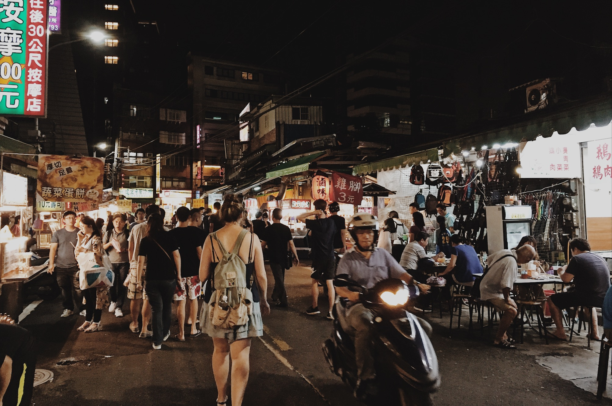 taiwan, taipei, night market, street food, travel
